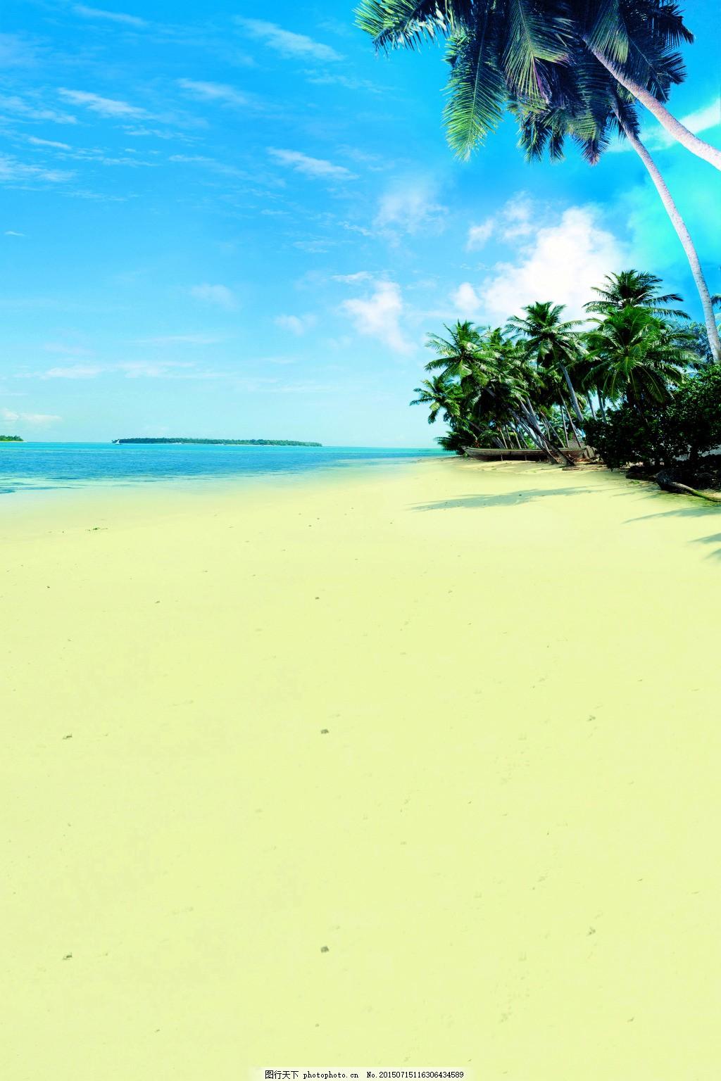 海边风景图 背景图 黄色