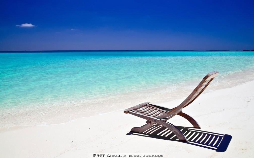 风景 海边 海水 沙滩 躺椅 白色