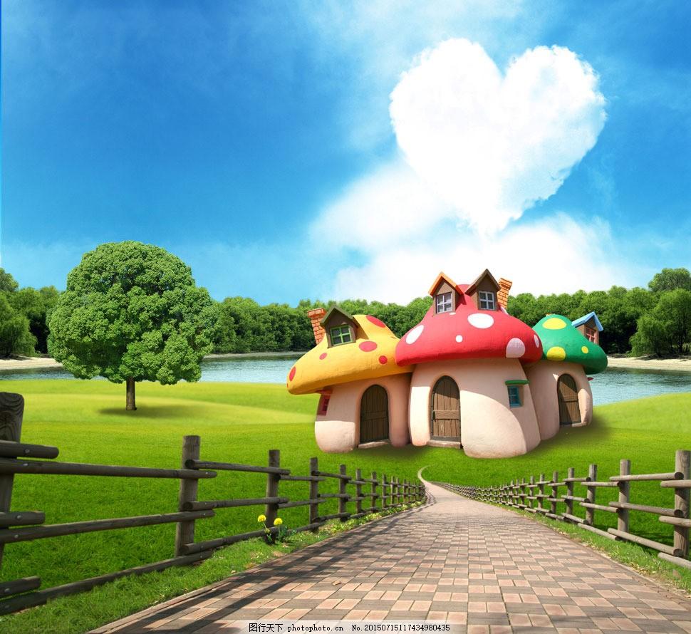 湖畔的蘑菇房树林影楼摄影背景 影楼素材 影楼背景 喷绘背景 高清背景图片