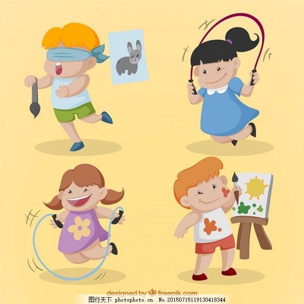 孩子 手 手画 快乐 性格 可爱 朋友 绳子 游戏 男孩 绘画 玩 有趣