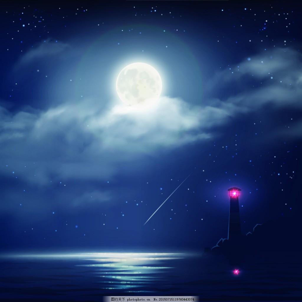 月亮夜景矢量图 夜晚 星空 灯塔 黑色