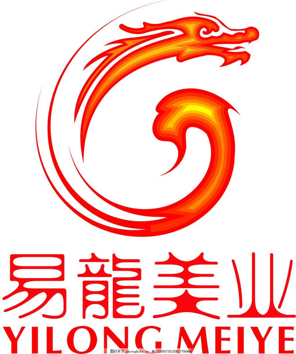 易龙美业logo标志