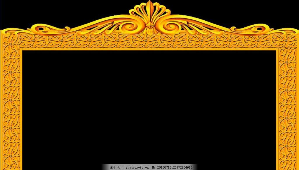 欧式金色拱门