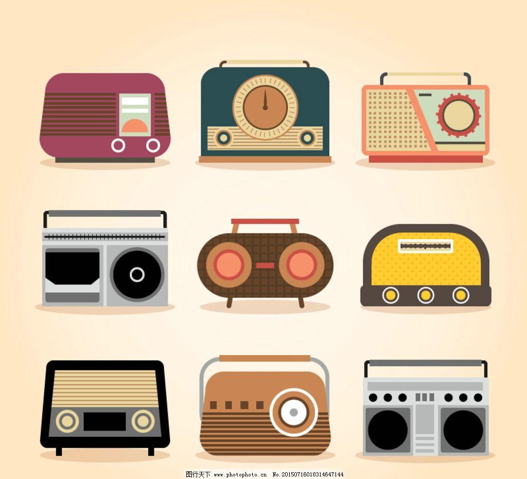 复古 收音机 音响 古老 现在 匣子 设计 标志图标 其他图标 ai