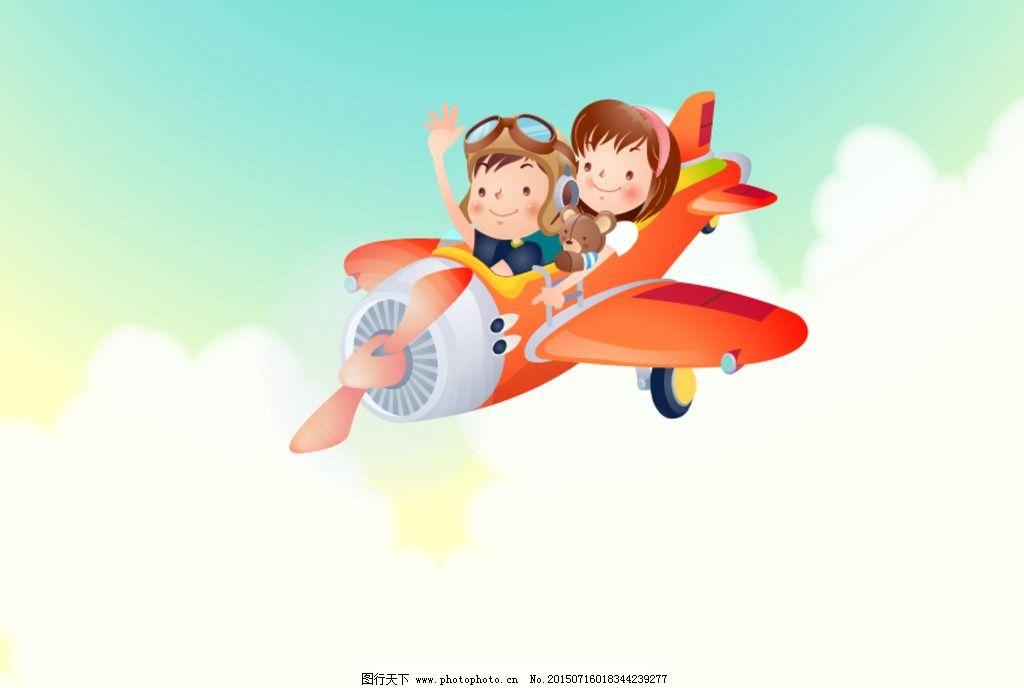 韩国卡通儿童人物飞机云端矢量图图片