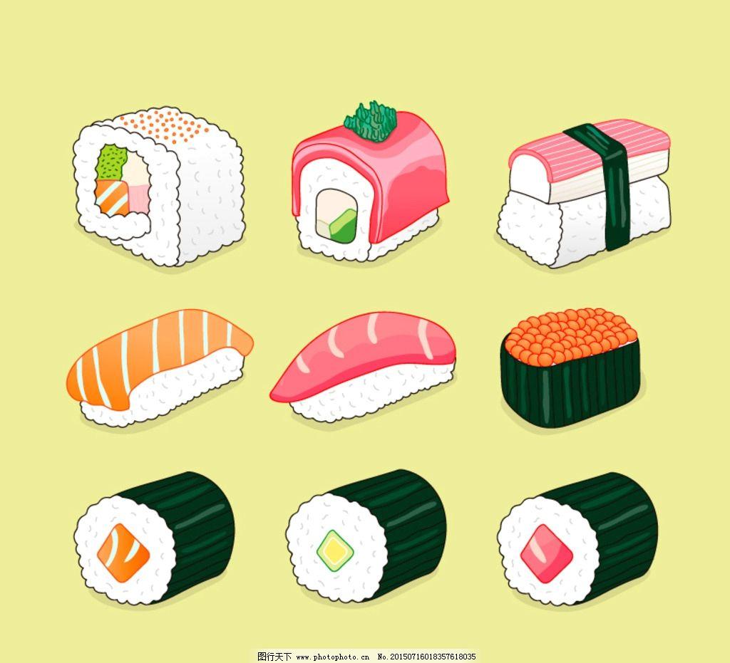 美味日式寿司图片_动漫人物