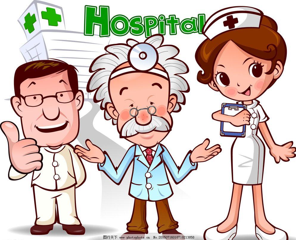医生护士工作人员卡通动漫插画图片