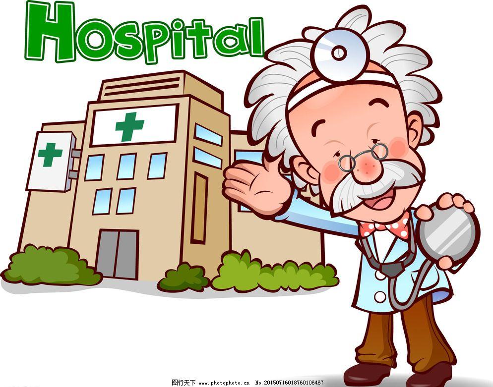 动画 动漫人物 和谐 卡通 可爱 设计 十字标志 卡通 动漫 插画 小护士