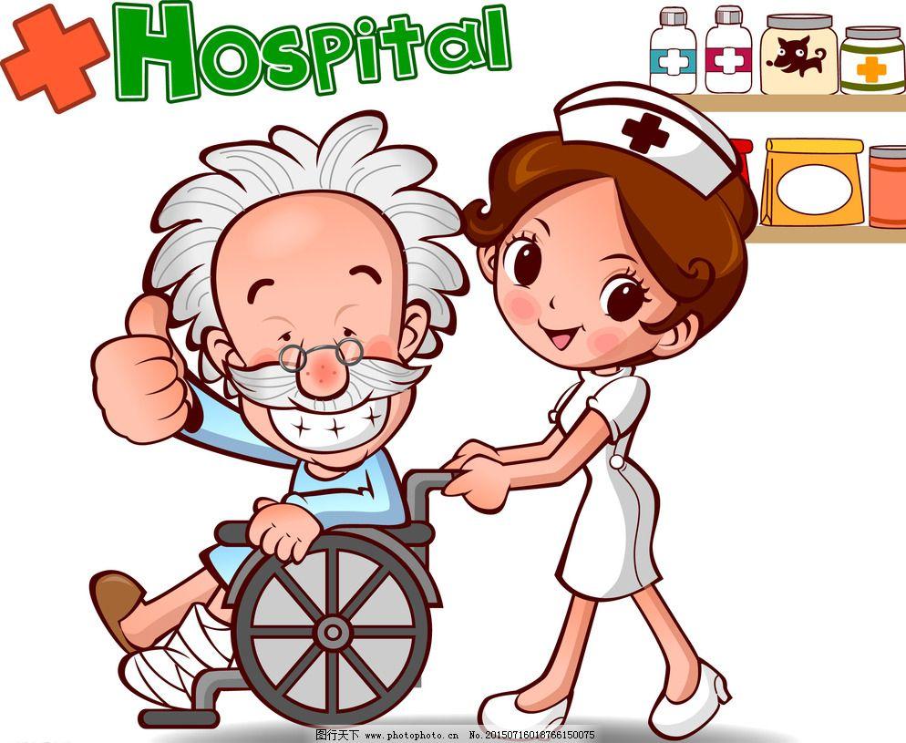 小护士跟病人卡通动漫插画图片