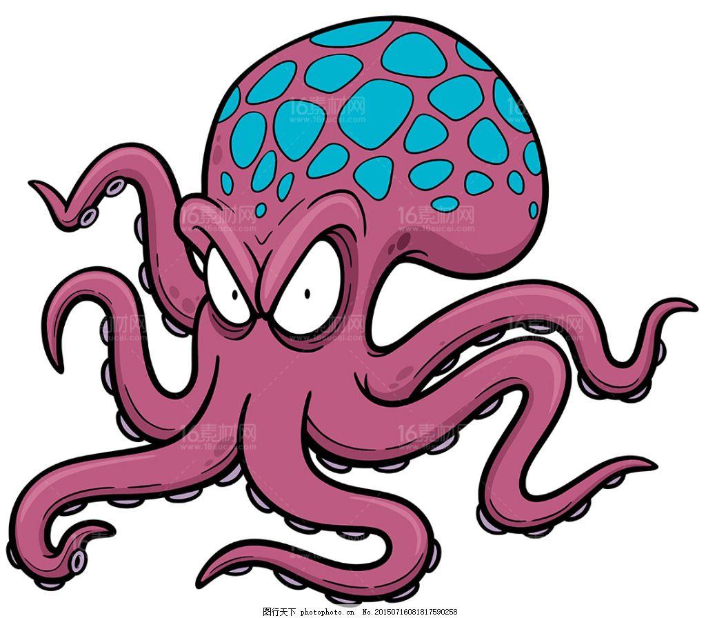 卡通动物 卡通漫画 卡通插画 卡通矢量图 卡通章鱼 八爪鱼 白色