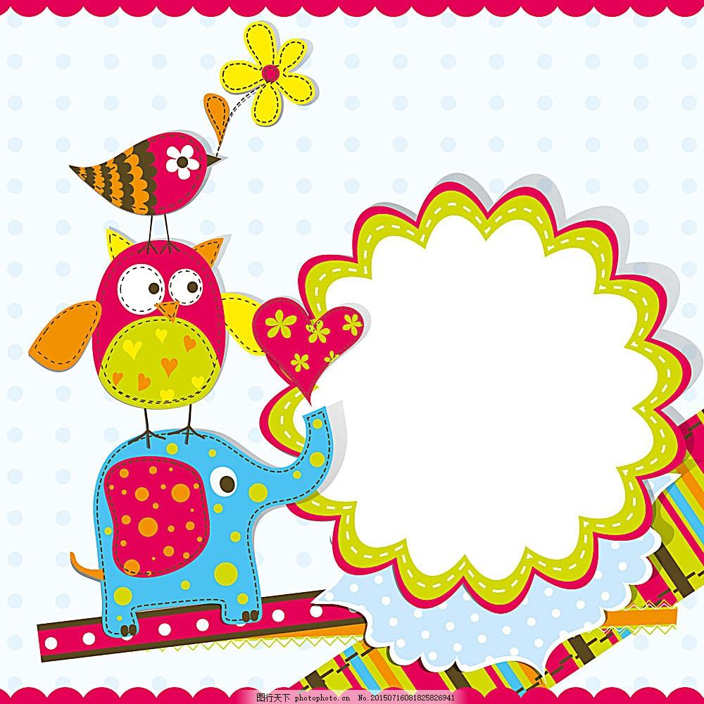 卡通动物花朵条纹剪贴背景 小鸟 猫头鹰 大象 边框 虚线 时尚花纹