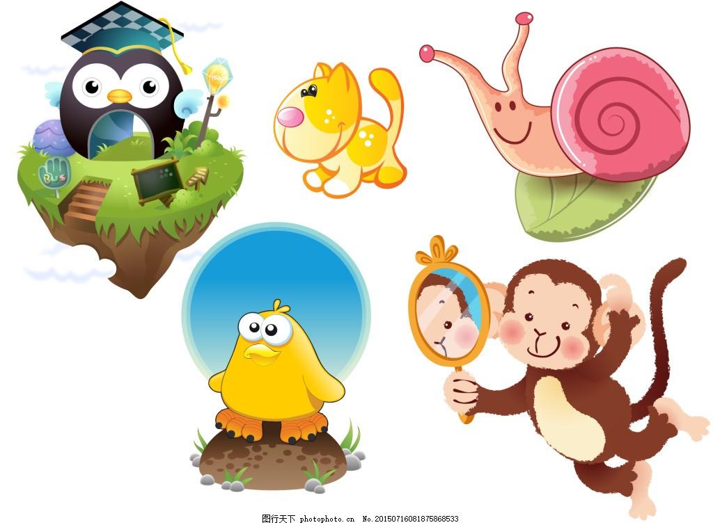 小动物萌物矢量图 猫头鹰 小狗 小蜗牛 小猴子 白色