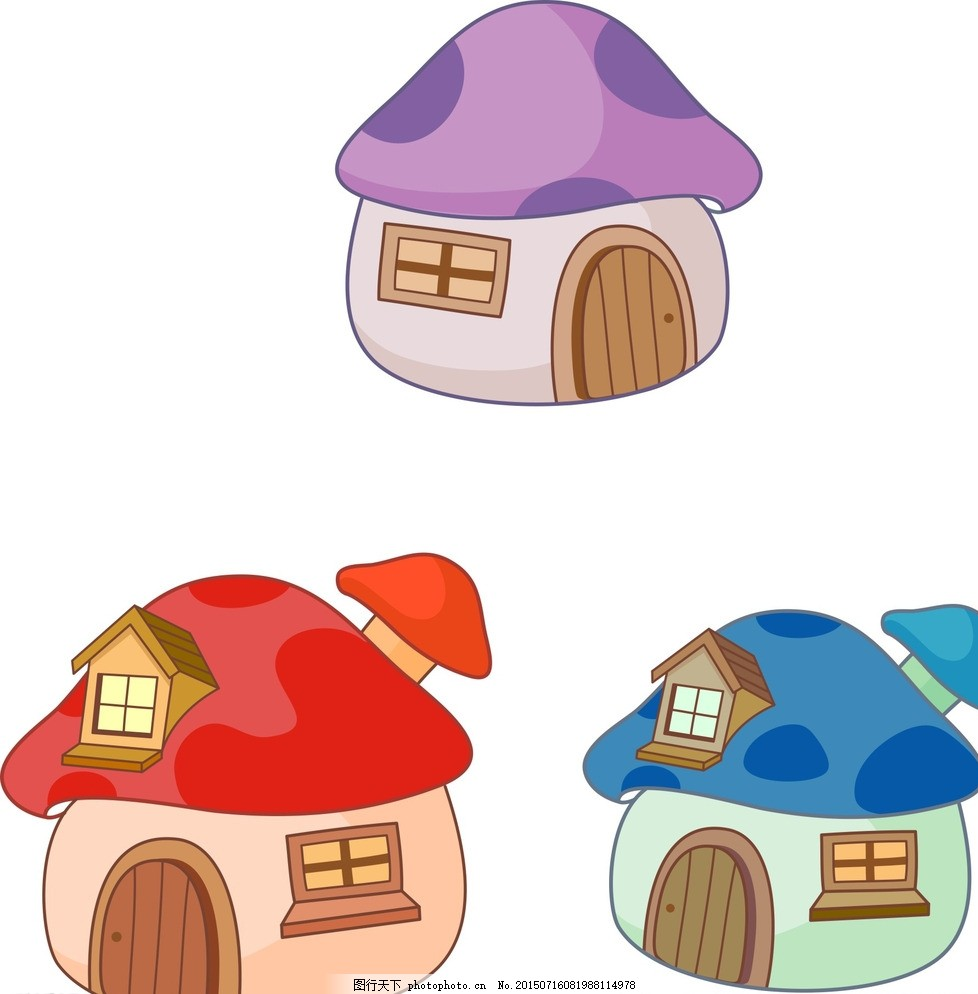 卡通蘑菇房子 卡通素材 可爱 手绘素材 儿童素材 幼儿园素材 卡通装饰