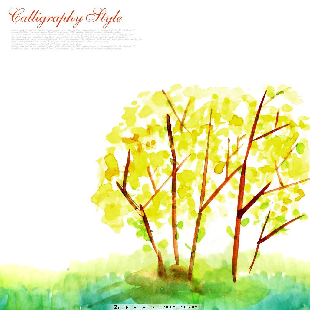 水彩小树插画图片