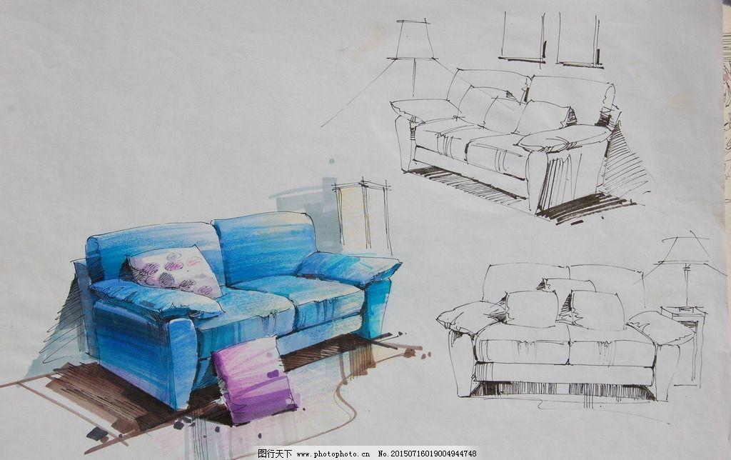 沙发手绘图片素材