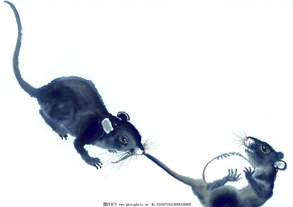 手绘十二生肖 老鼠图片