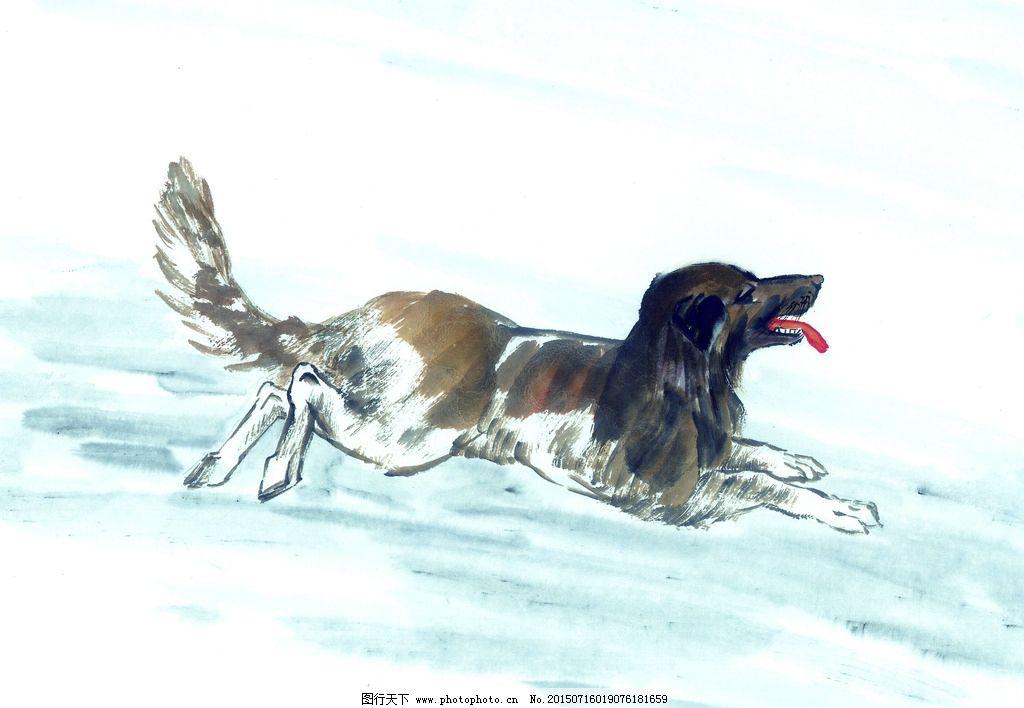 十二生肖 国画 手绘 狗