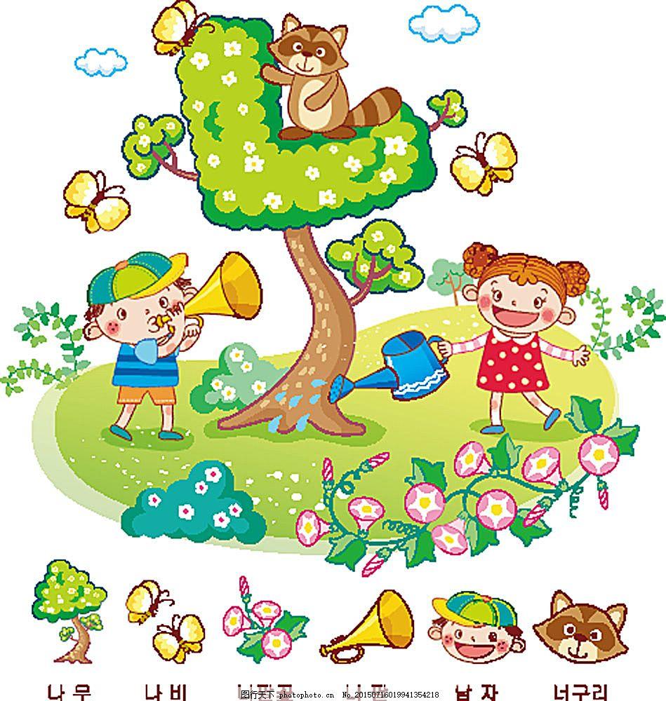给树浇水的小朋友