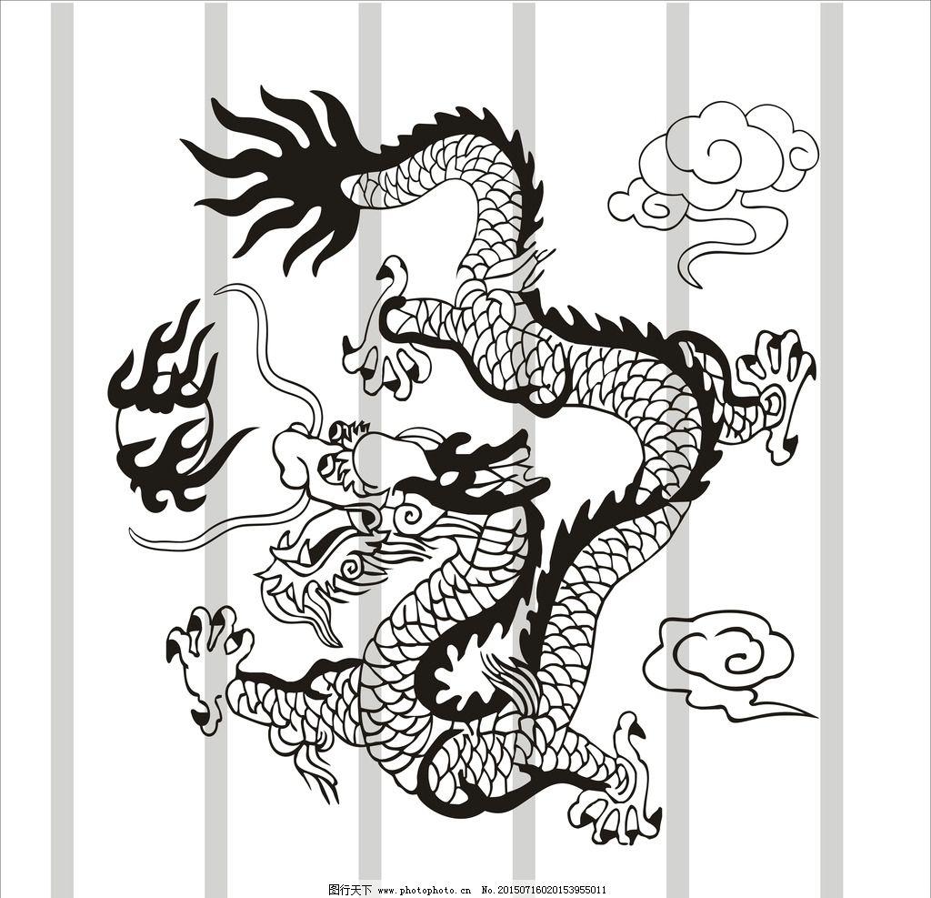 行龙 亚洲龙 东方 生物世界 底纹 背景底纹 设计 设计 标志图标 其他图