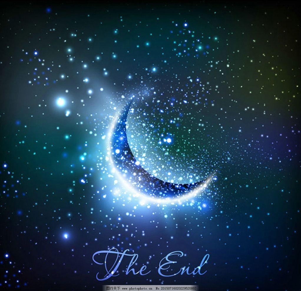 夜空中的星星 宇宙 星空 月亮 蓝色 粒子