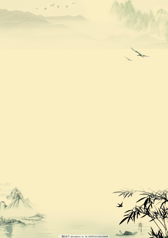 古风古韵背景图片 古风 古韵背景 古风背景 古韵 水墨风 中国风 古典