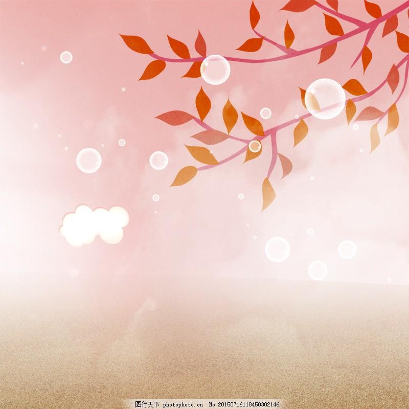 手绘简约背景 花纹 树叶 手绘背景 小清新风景 白色