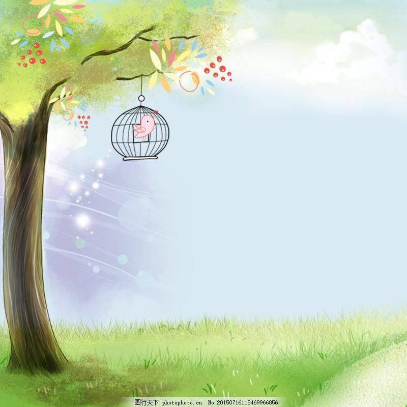 手绘唯美背景 卡通背景 手绘大树 背景背景 春天背景 手绘春季背景