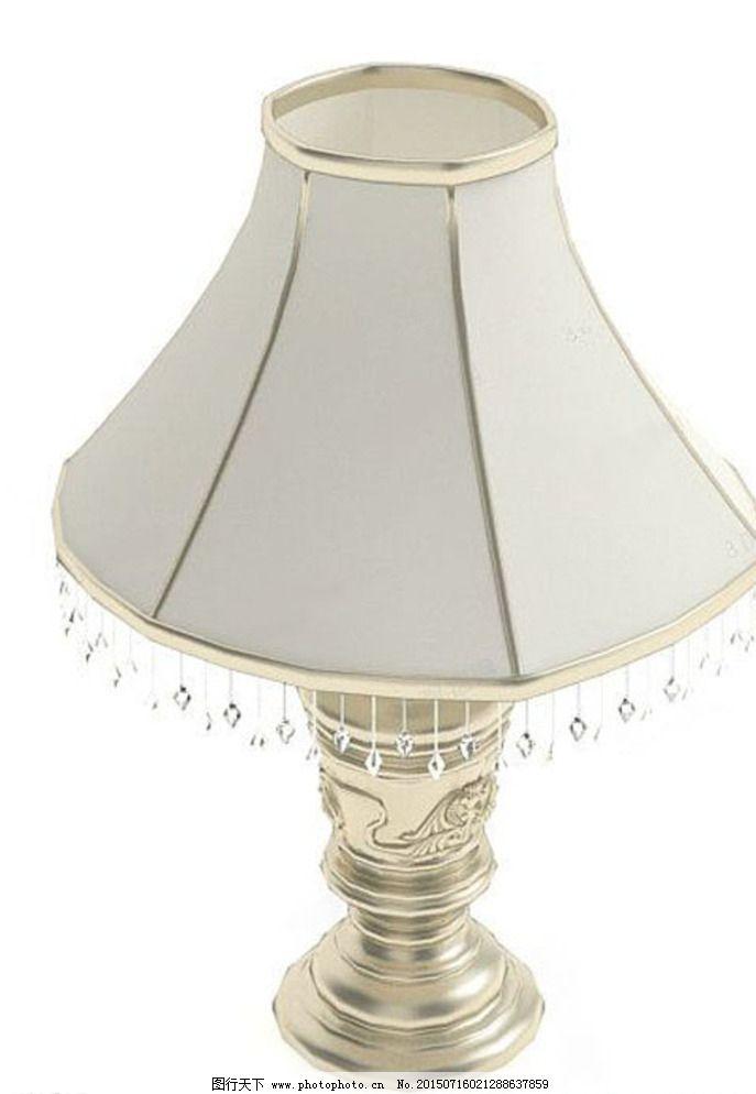 灯具模型 欧式台灯 室内模型 室内灯具 台灯模型 床头灯 现代台灯