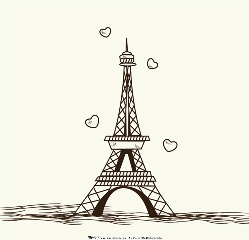 心形埃菲尔铁塔铅笔画 著名标志 建筑 世界 绘画