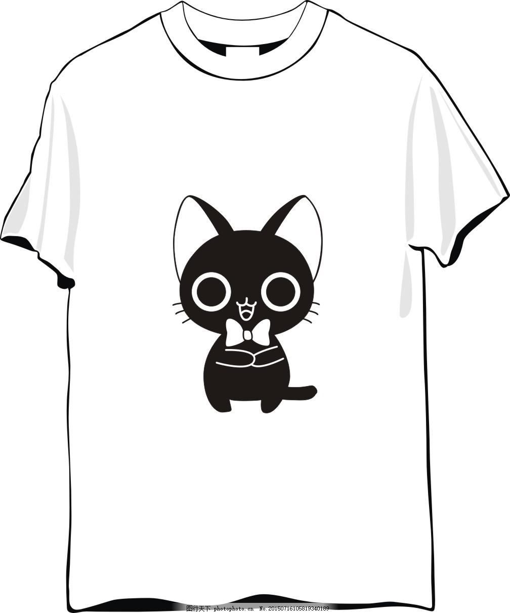小猫纪念t恤设计 t恤 白色 涂鸦 手绘 彩色 卡通 矢量图 小动物 cdr c