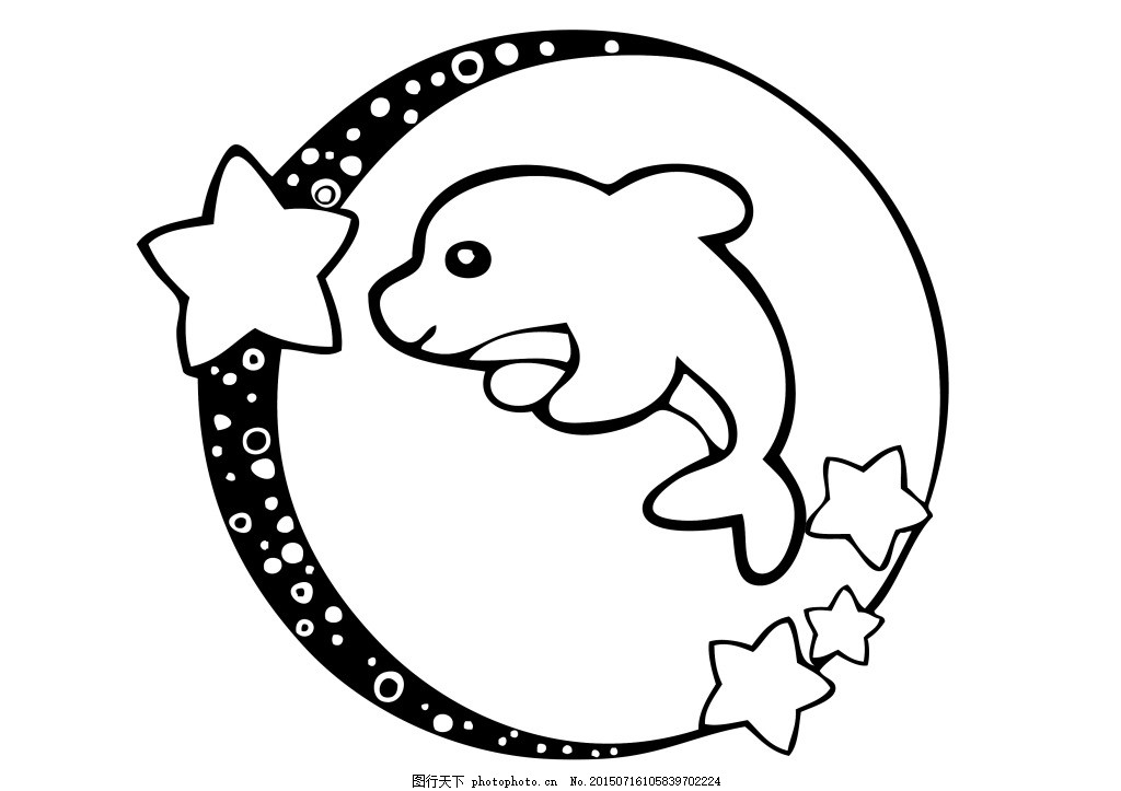 手绘海豚怎么画的