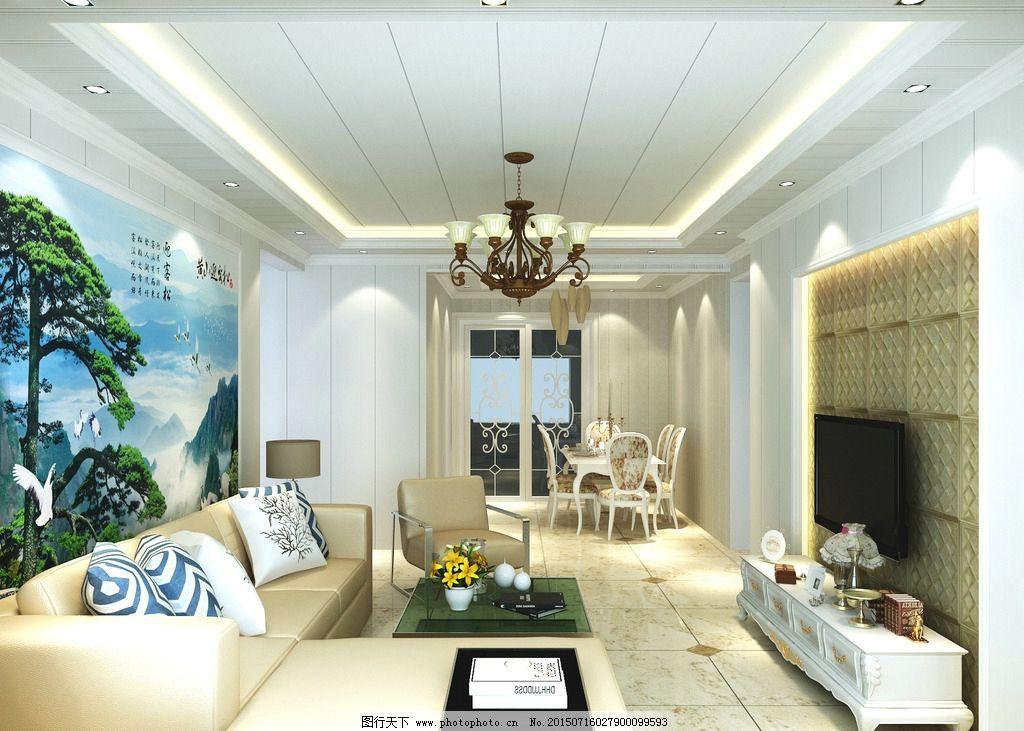 客厅效果图 集成墙面        装修效果图 家装效果图 现代客厅 室内