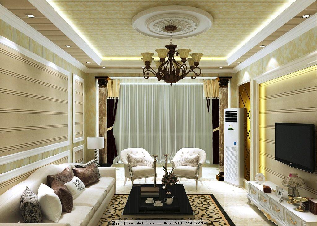 客厅效果图 集成墙面        装修效果图 家装效果图 欧式效果图 欧式