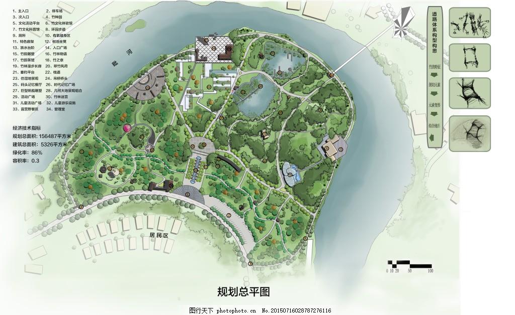 公园规划平面图设计