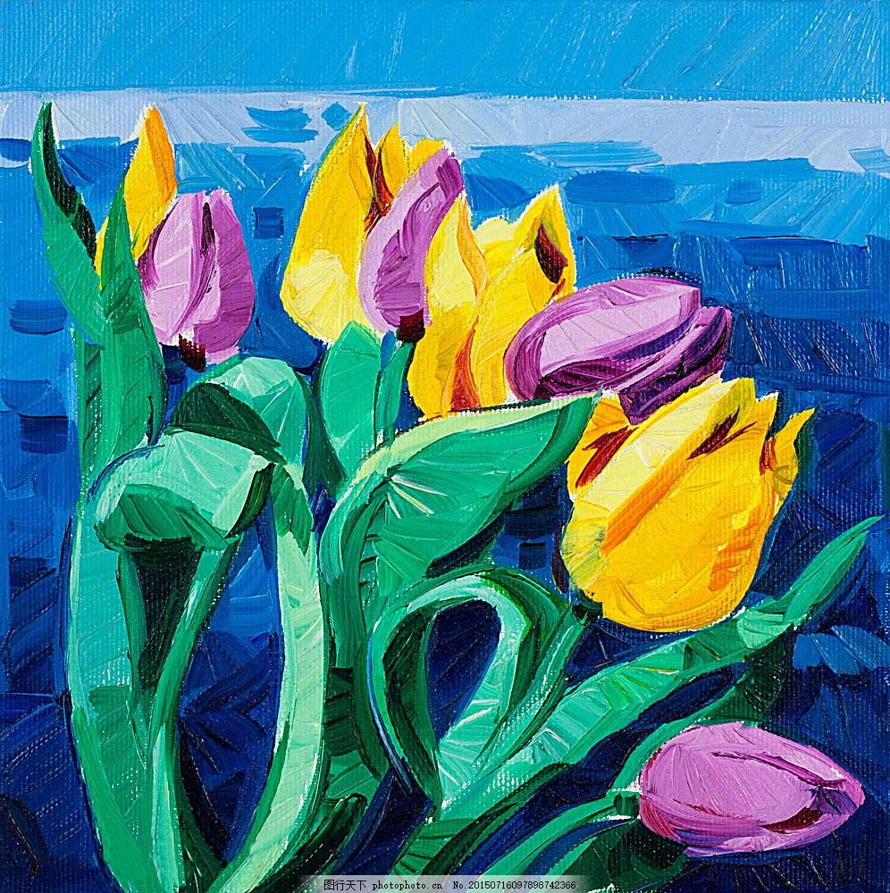 郁金香装饰画 鲜花油画 油画花朵 油画花卉 水粉画 绘画艺术 其他艺术