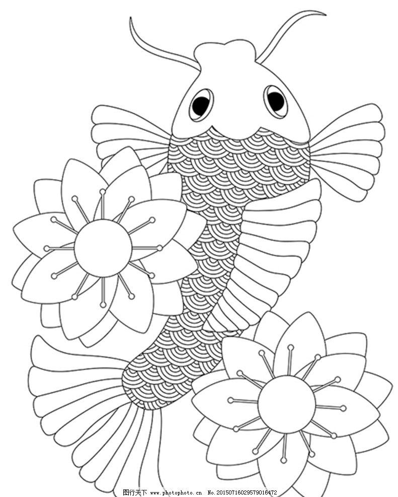 金鱼手绘简笔画