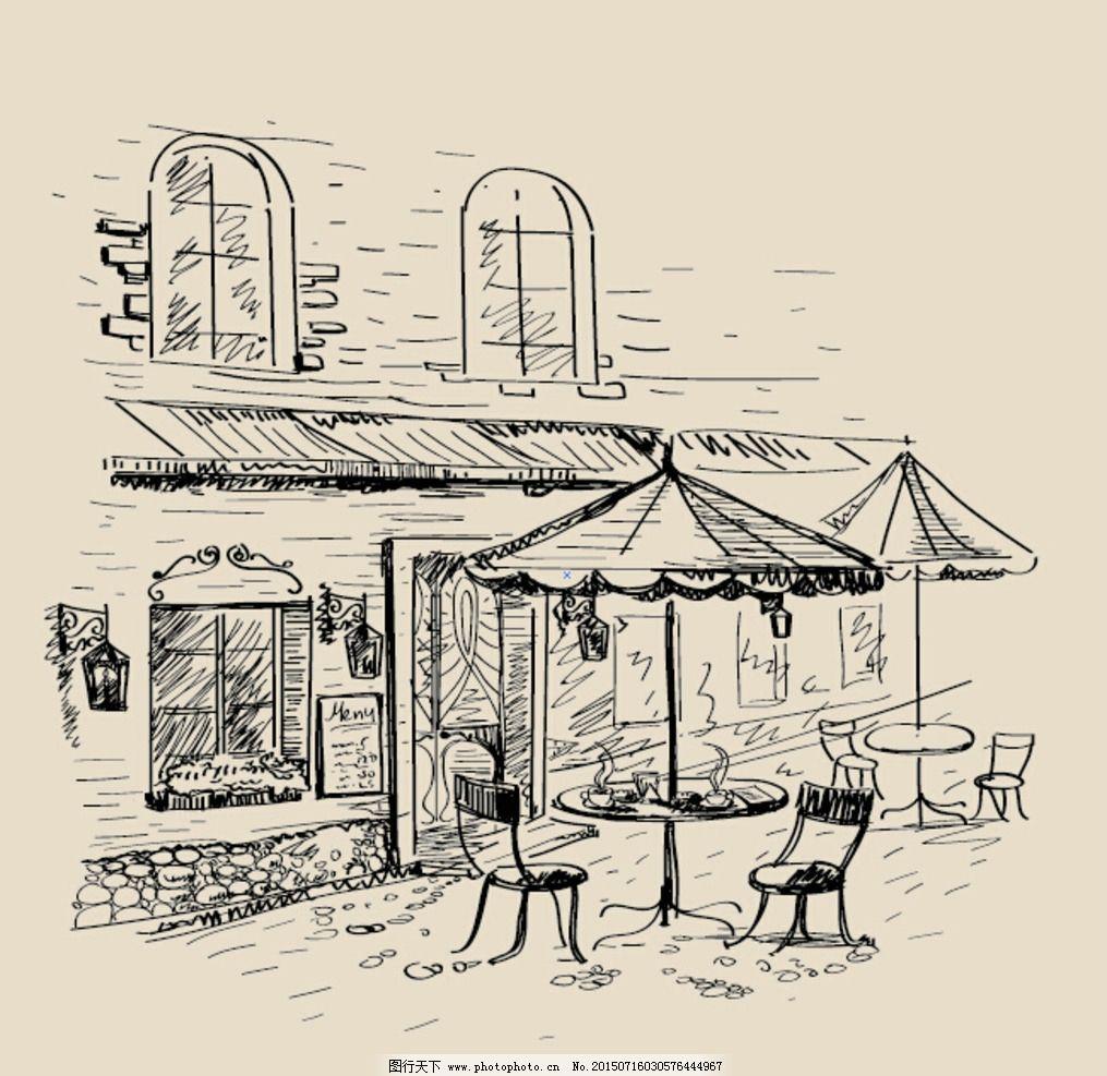 咖啡厅线条图 欧式街道手绘 建筑线稿 手绘城市 城市线稿 休闲小景