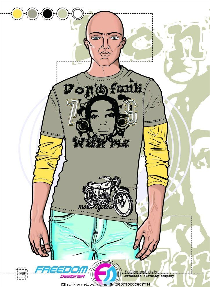 男装t恤设计 服装设计
