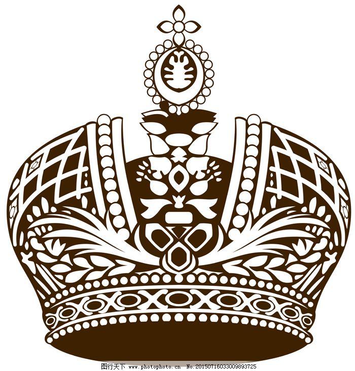 国王 皇冠 女王