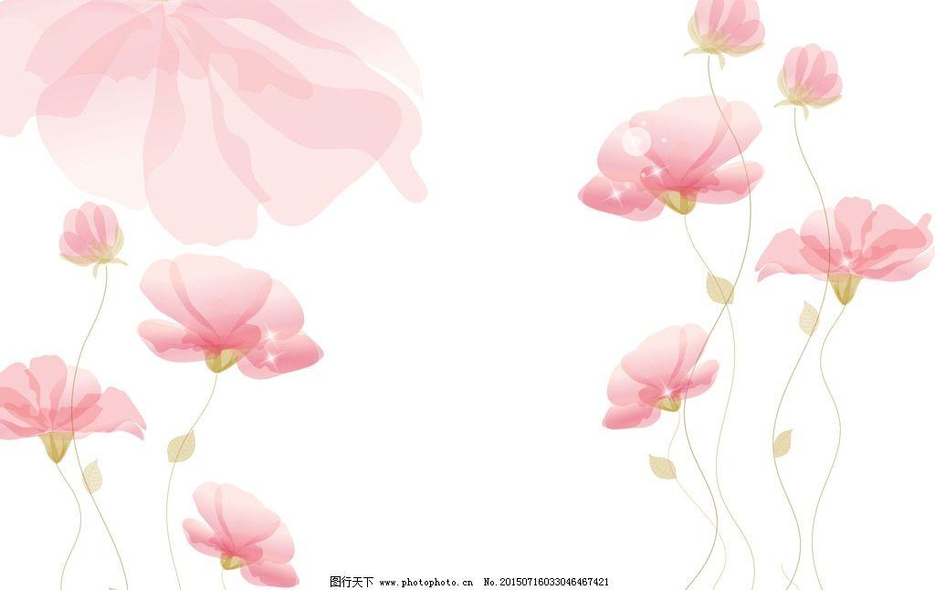 背景墙 粉色 花卉 简约 梦幻花朵 时尚 手绘 现代风格 线条 设计 psd