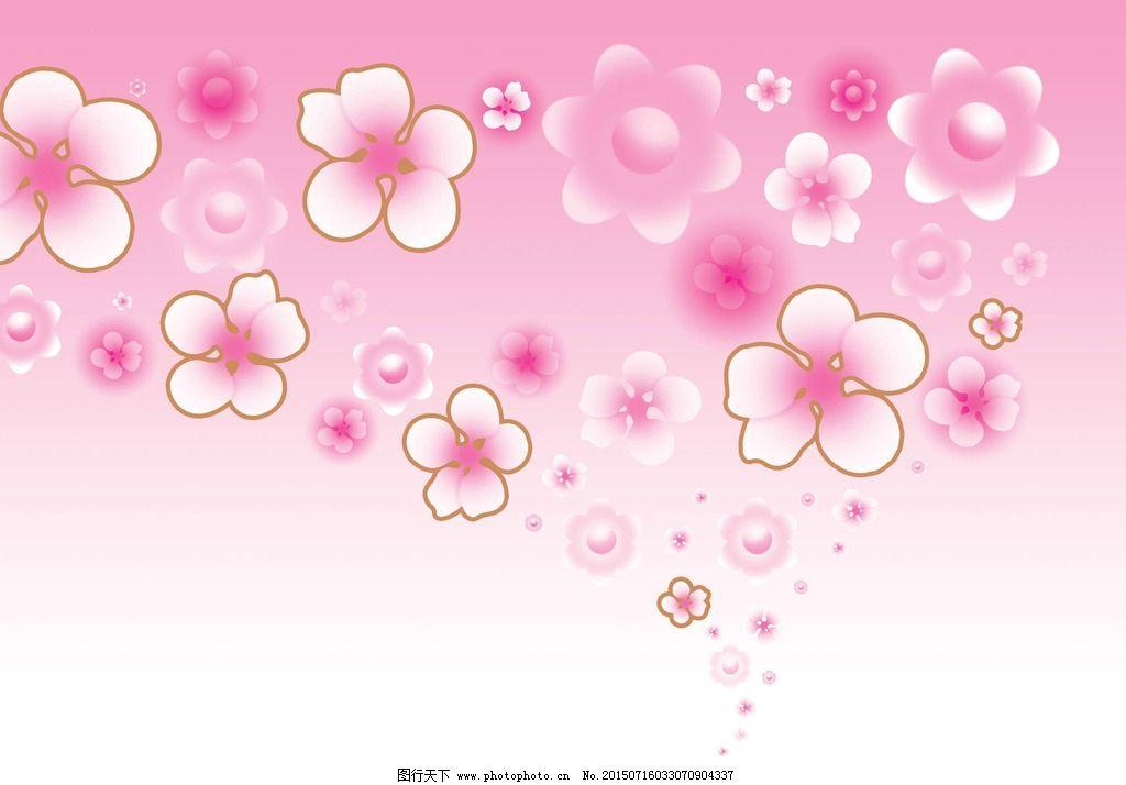 卡通背景图 卡通花 花朵 小花 粉红花朵
