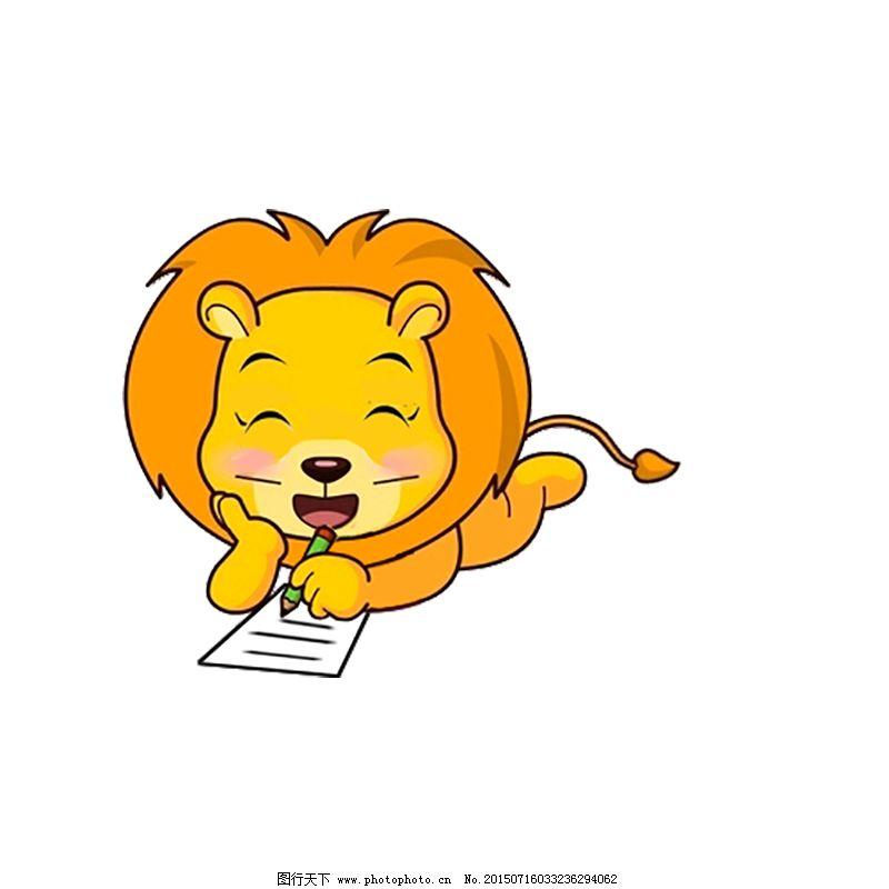 小狮子趴下写字动画