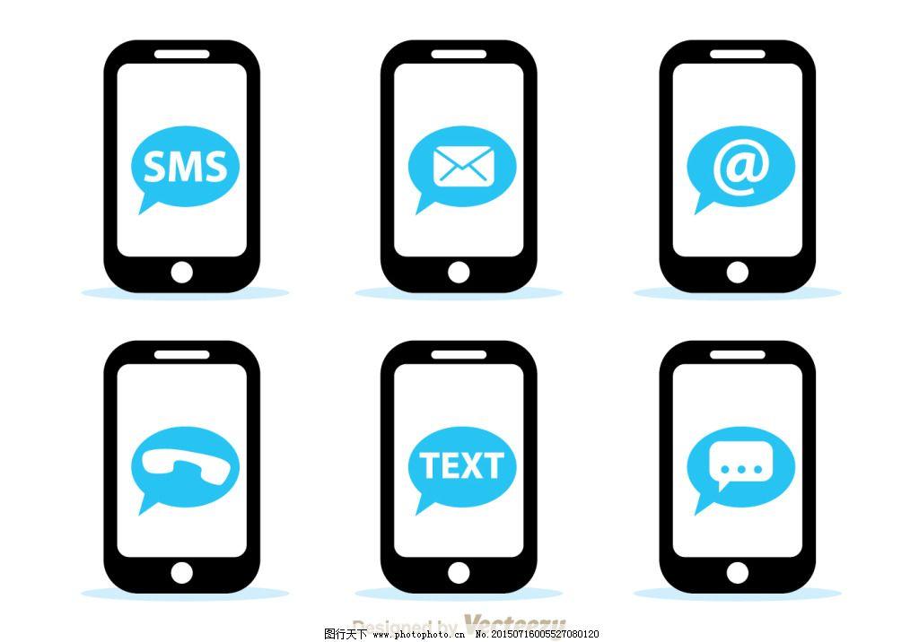 手机设计图