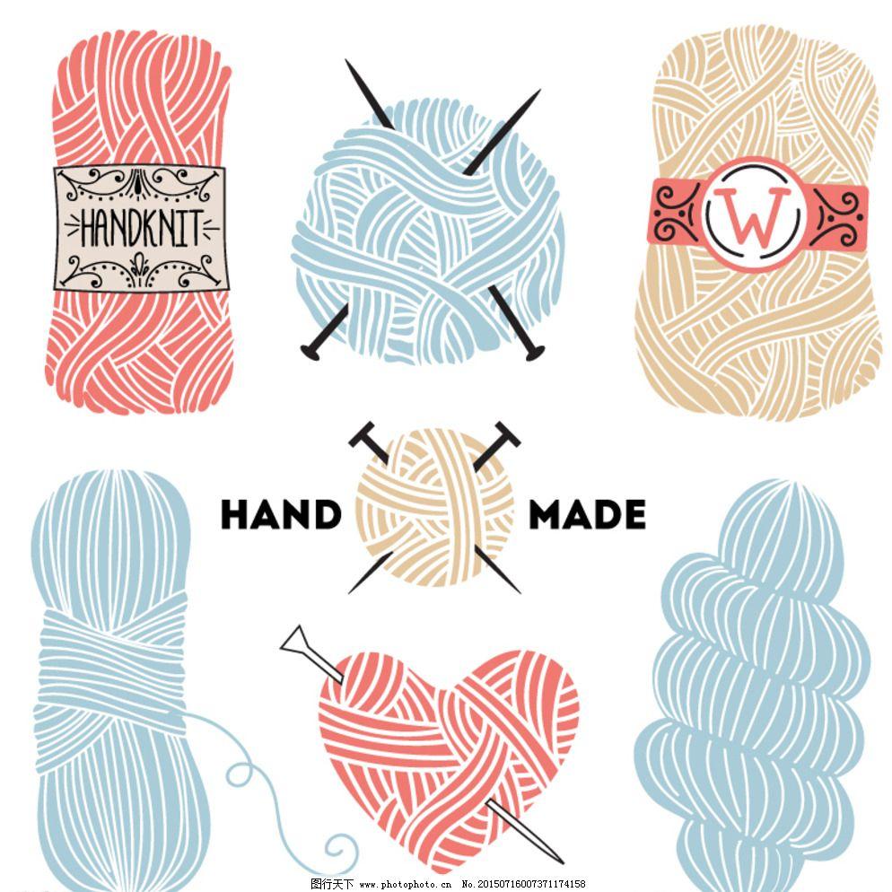 手绘彩色毛线矢量 手绘彩色毛线矢量图片免费下载 创意 广告设计