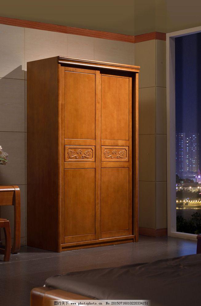 推拉衣柜设计效果图
