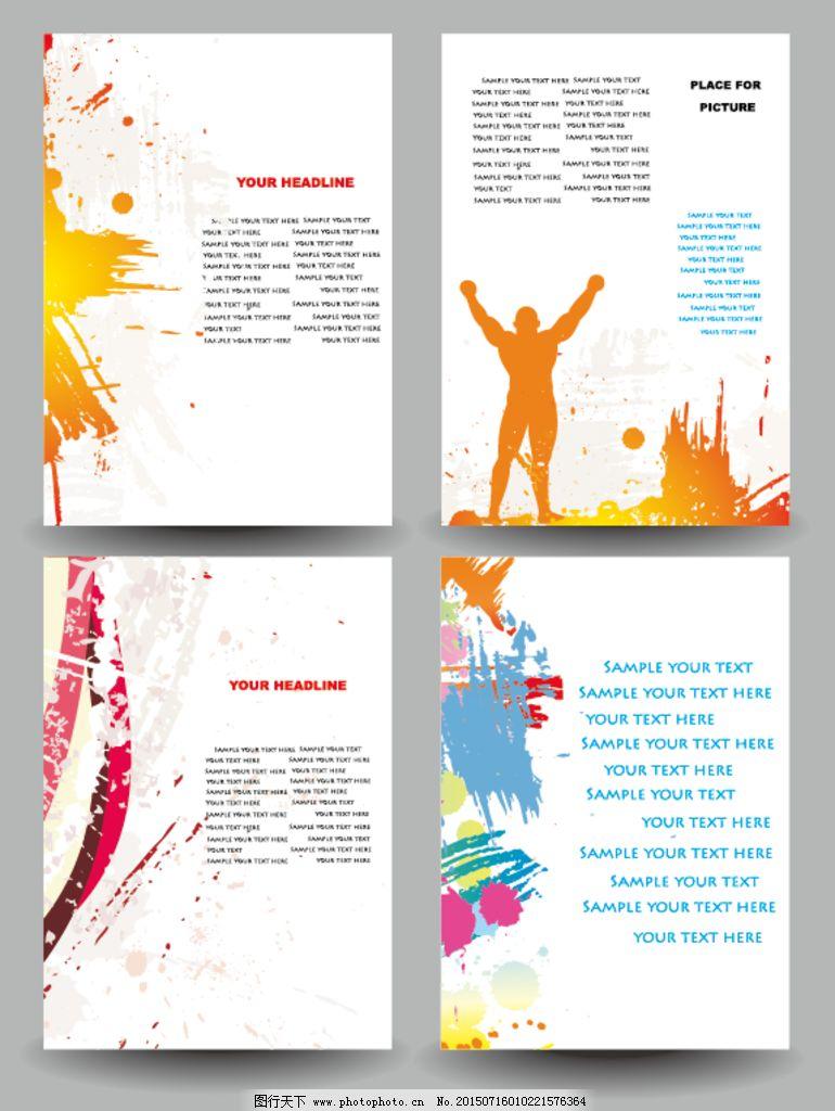 本本设计 本子 本子封面 本子封面设计 本子封面设计 复古艺术 韩版