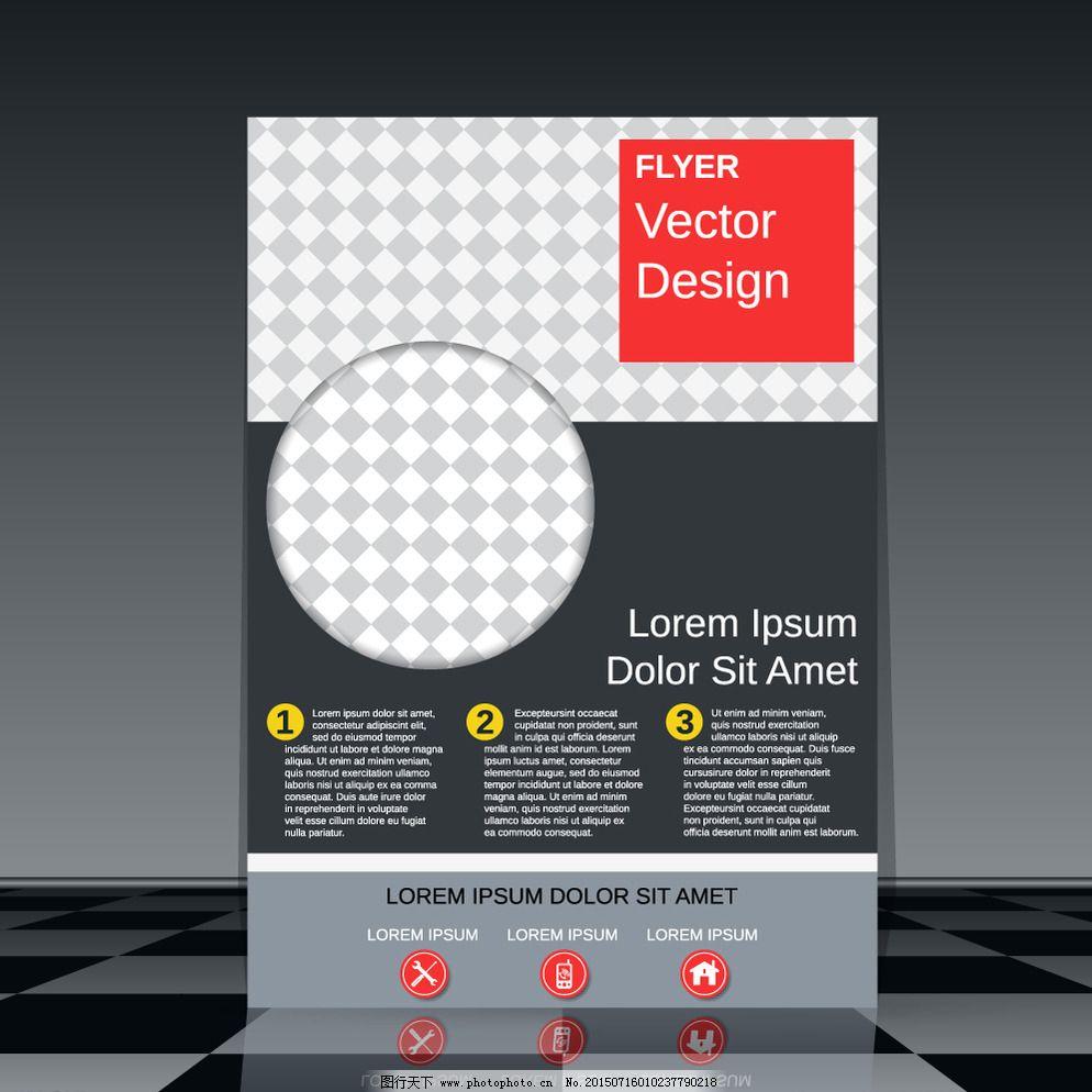 广告设计 画册版式 画册模板 画册设计 简洁封面 欧式封面 宣传册封面