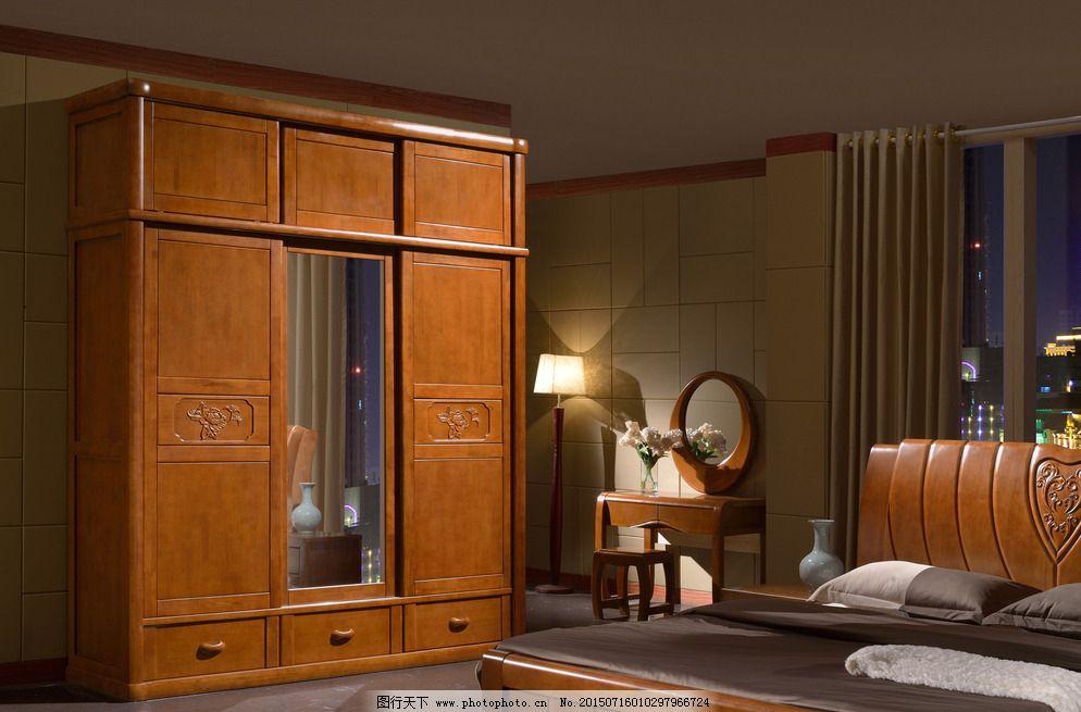 实木衣柜 广告设计 画册设计 实木家具 带镜衣柜 实木床背景 实木套房