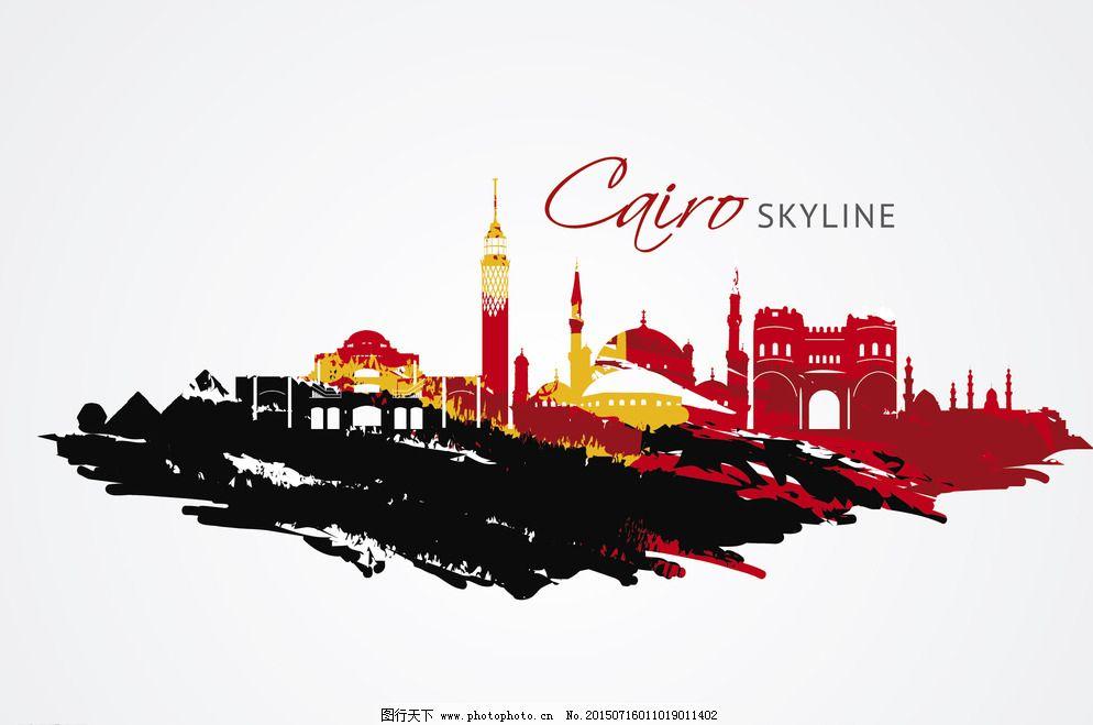开罗彩色手绘城市矢量素材图片免费下载 ai 彩色 城市 地标 环境设计