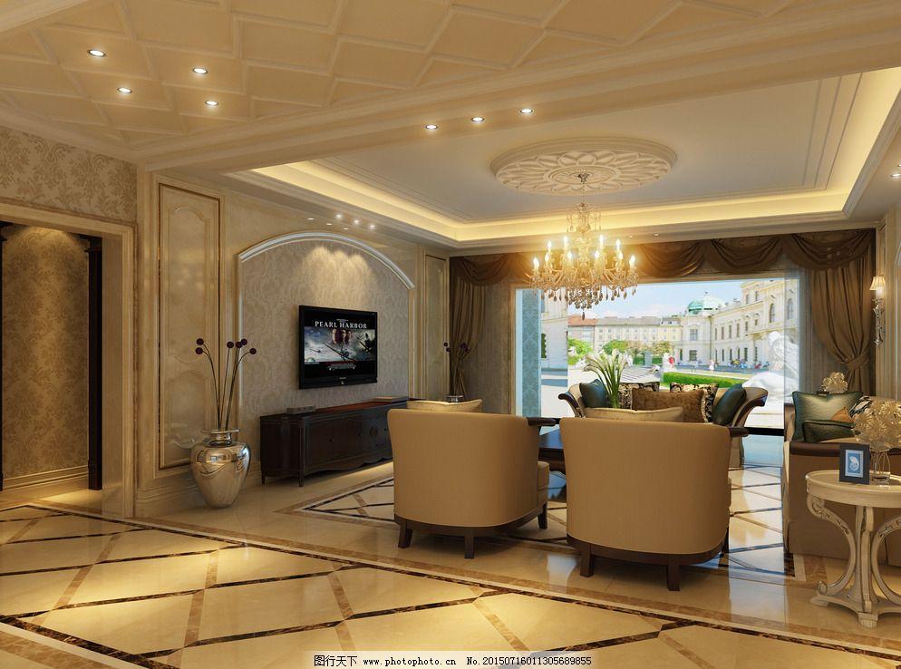 简欧客厅 欧式客厅 客厅别墅 欧式别墅             客厅效果图 地砖